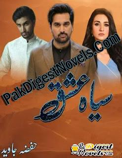 Siyah Ishq (Complete Novel) By Hifza Javed