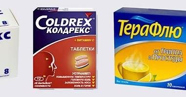 Терафлю, Ринза или Колдакт, что лучше? Колдрекс или Терафлю — сравнение и что лучше