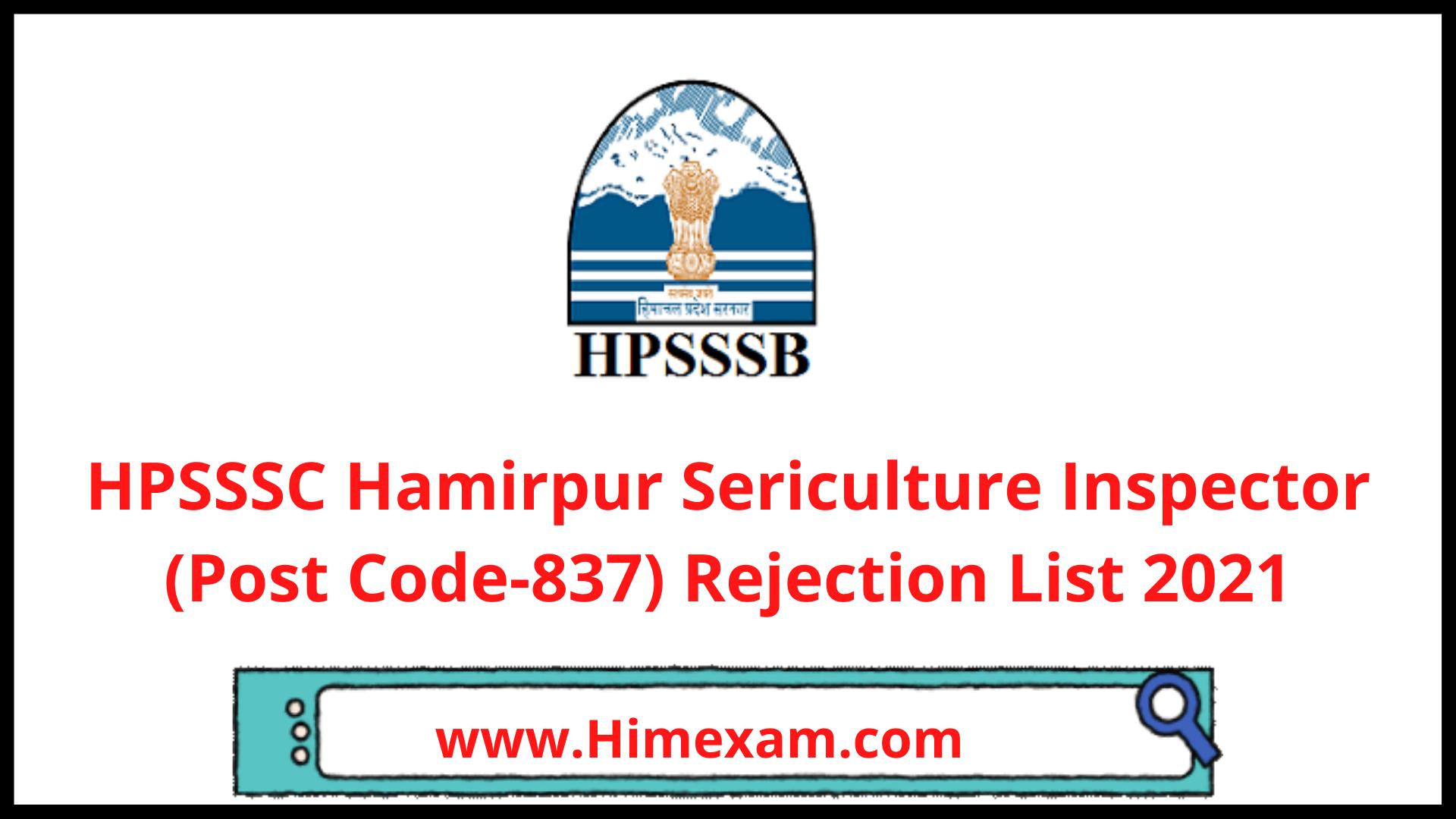 HPSSSC Hamirpur Sericulture Inspector (Post Code-837) Rejection List 2021