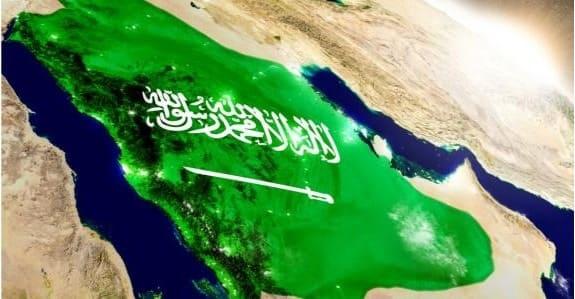التنمية في المملكة العربية السعودية