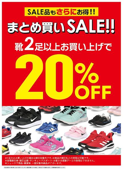 まとめ買いSALE!☆l ASBee Kids/イオンレイクタウンmori店