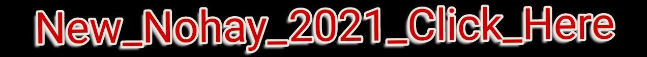 https://www.humaliwalayazadar.com/2020/08/new-nohay-2021.html