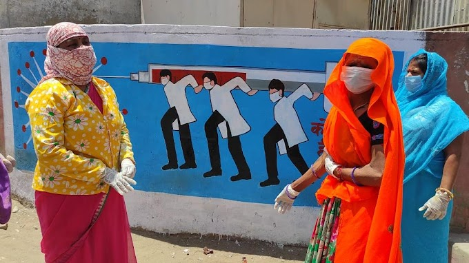 Covid-19 updates-जयपुर नगर निगम-स्वयं सहायता समूह की महिलाओं ने वाॅल पेन्टिग कर दिया कोरोना से बचने का संदेश