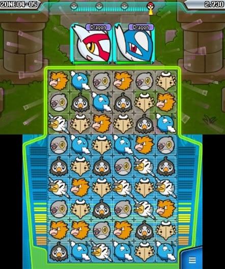 nintendo 3ds pokemon global link