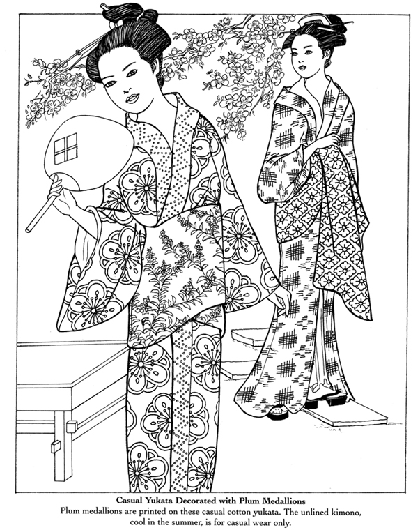 japanese princess coloring pages - photo#25