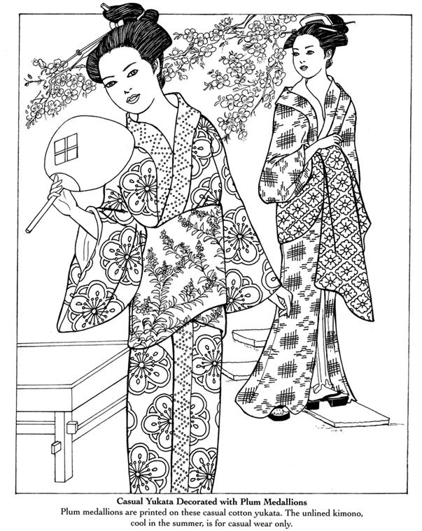 inkspired musings: Japan Poems, Culture, Paperdolls and