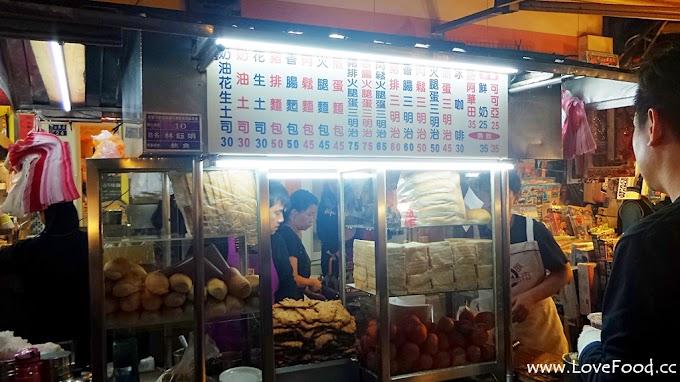 基隆仁愛-基隆廟口碳烤三明治-第9號攤位-人氣名店