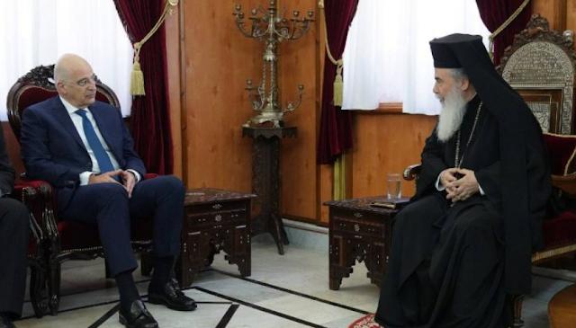 Συνάντηση Δένδια με τον Πατριάρχη Ιεροσολύμων