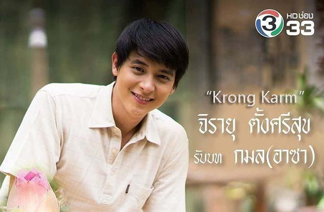Sinopsis Drama Krong Karm