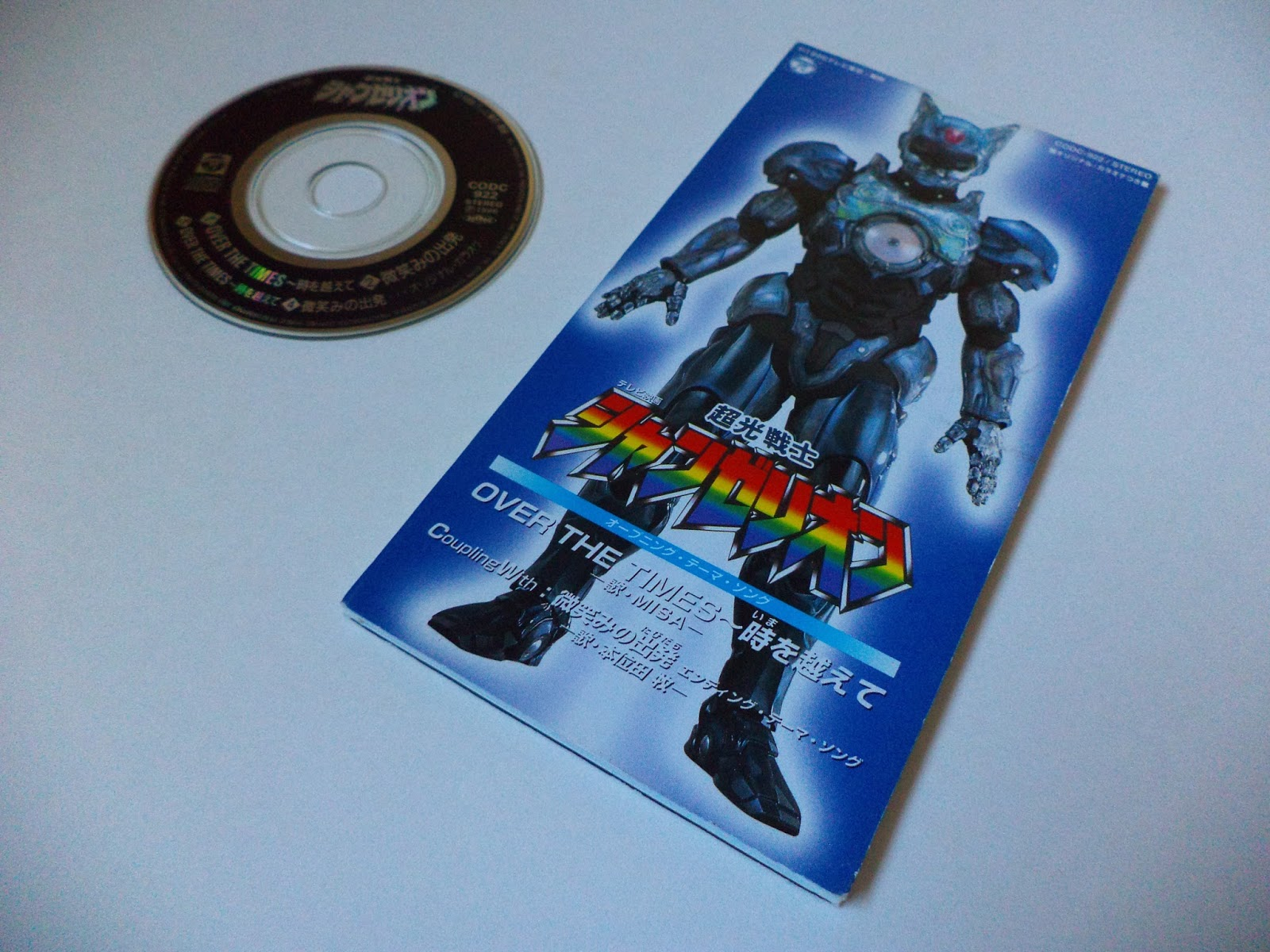 CCLemon99: The CD Collection--Gridman, Changerion, Guyferd, Mikazuki
