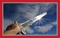 weapon in a dream by Abd al-Ghani al-Nabulsi