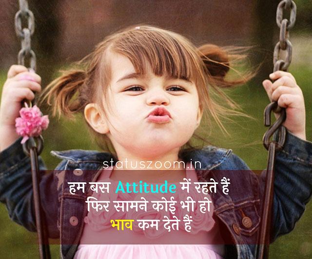 girly attitude status hindi download