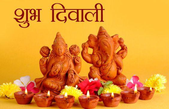 Happy Diwali Wishes in Hindi 2019