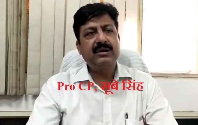 fake-rumor-of-bacha-chori-in-faridabad-police-may-take-action