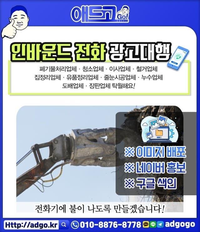 포남2동바이럴마케팅비용