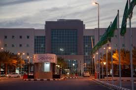 وظائف مستشفي الملك فهد التخصصي السعودية 1442