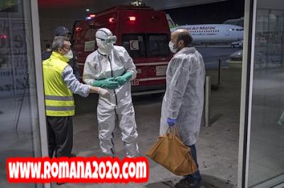 أخبار المغرب الإصابات المؤكدة بـفيروس كورونا المستجد corona virus تصل إلى 29 حالة