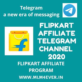 join flipkart tekegram channel link 2020