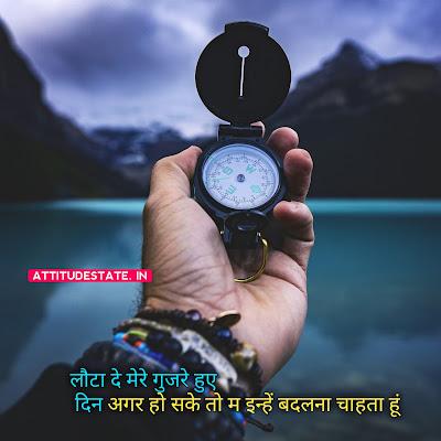 Akelapan Shayari in hindi | Tanhai Shayari | Alone Status