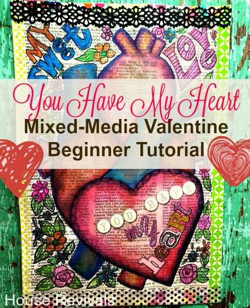 Anatomical Heart Valentine {Tutorial}