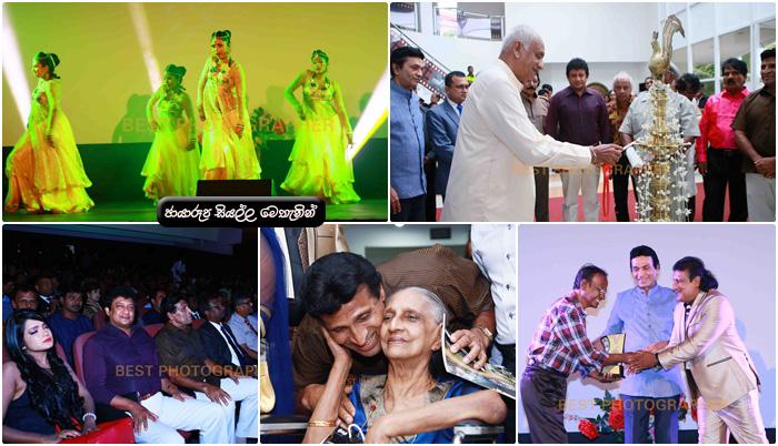 http://www.gallery.gossiplankanews.com/event/thilak-jayaweera-35th-year-film-profession-anniversary.html
