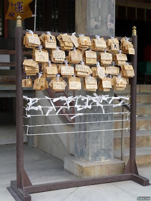 豊國神社絵馬掛け所とおみくじ結び処