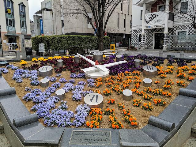 Things to do in Matsumoto: Matsumoto Flower Clock