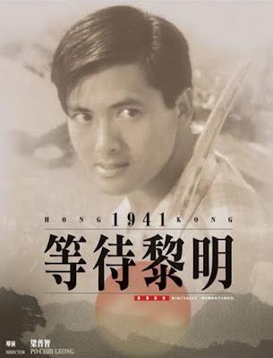 Hồng Kông Thời Loạn - Hong Kong 1941 (1984)