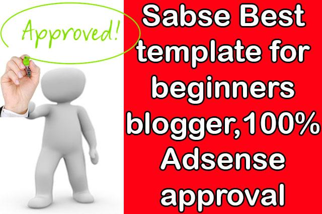 adsense,adsense approval,template,enside,best template,gooyaabitemplate,