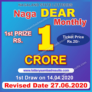 Lottery Sambad Dear Monthly Lottery result 27.06.2020-lotterysambadresults.com