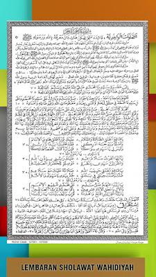 Sejarah Lahirnya Sholawat Wahidiyah