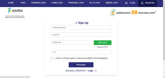 Pradhan Mantri Mudra Yojana 2020 Online Apply, pradhan mantri loan yojana 2019, pradhan mantri credit yojna, mudra loan application form, mudra loan apply online