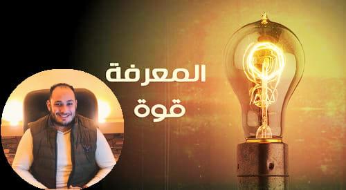 يعتبر نظام تطوير التعليم هو المشروع القومي لمصر