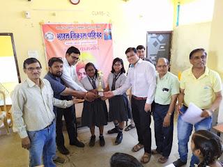 इंटर स्कूल शाखा स्तरीय भारत को जानो प्रतियोगिता संपन्न