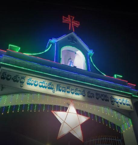 Gunadala Matha - Shrine, Vijayawada, Timings, Festival, Address, Images