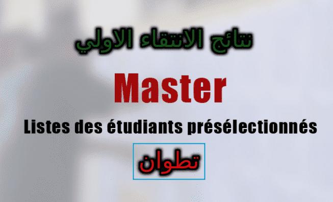 لوائح الانتقاء لماستر جامعة عبد المالك السعدي تطوان