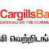 Vacancies in Cargills Bank