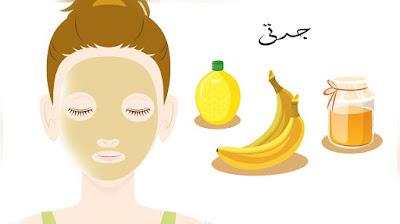 تجربتى مع  ماسك الموز للشعر