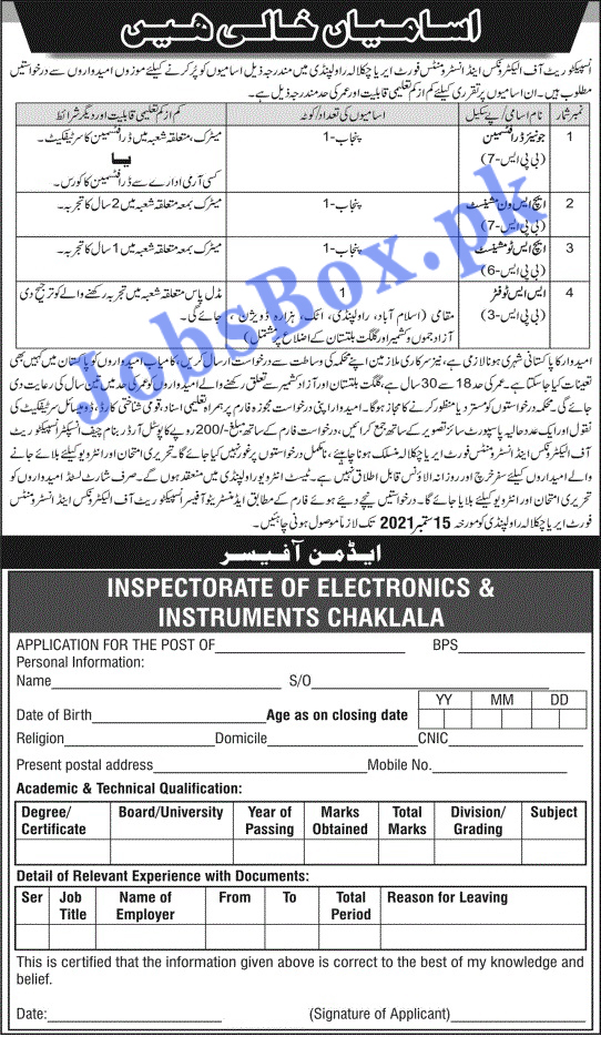 Inspectorate of Electronics & Instruments Chaklala Jobs 2021 in Pakistan