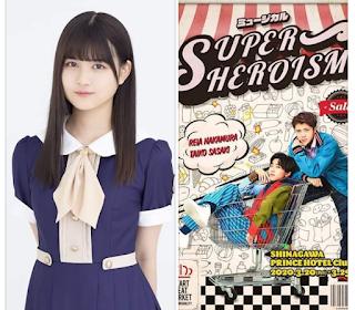 "Nogizaka46 member Nakamura Reno will starring musical ""SUPERHEROISM"""