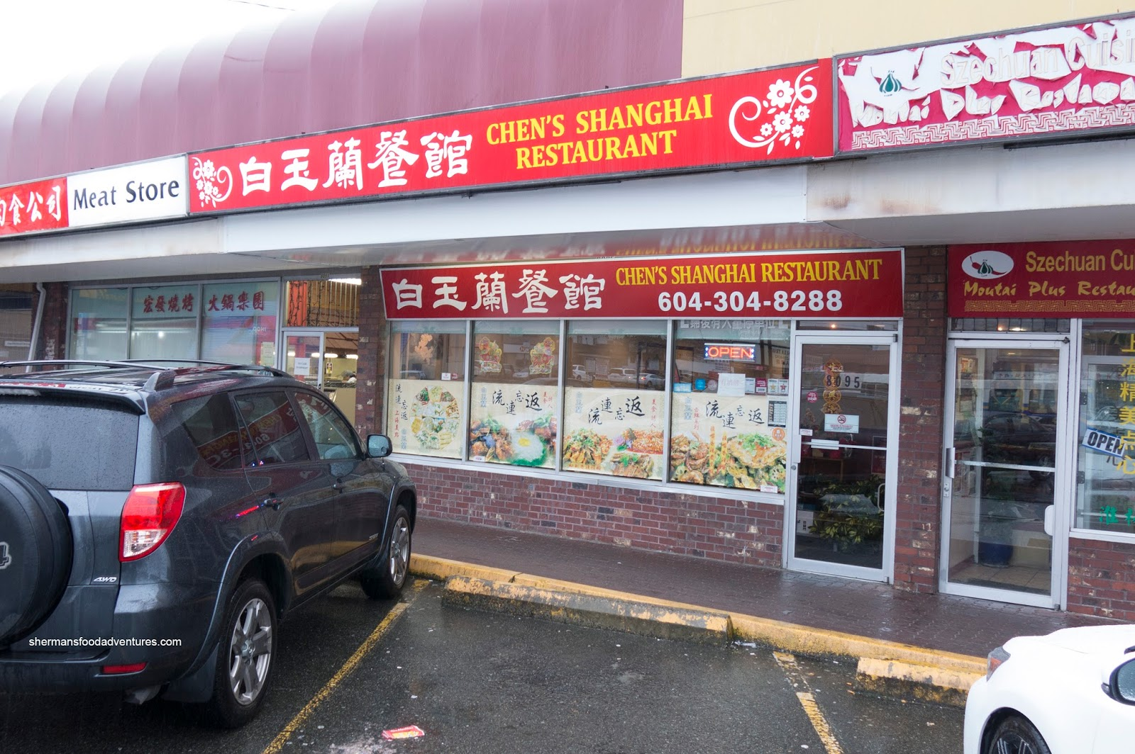 Chen S Kitchen Mukwonago Menu