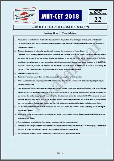 MAHT-CET 2018 Mathematics Paper-1 : For CTET Exam PDF Book