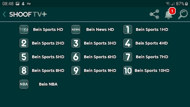 تحميل تطبيق +shoof tv لمشاهدة القنوات المشفرة Bein Sport و OSN مجانا للاندرويد