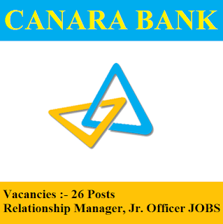 Canara Bank, Bank, Relationship Manager, Junior Officer, Graduation, freejobalert, Sarkari Naukri, Latest Jobs, canara bank logo