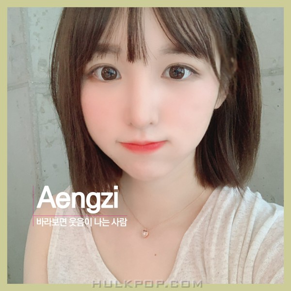 Aengzi – I Look At Someone Who Laughs – Single