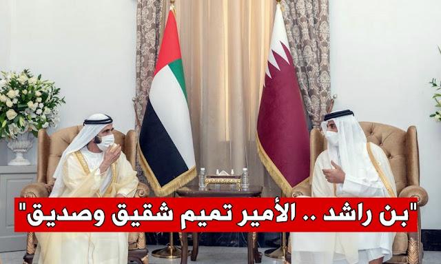 محمد بن راشد يلتقي أمير قطر تميم -  HH Sheikh Mohammed  temim