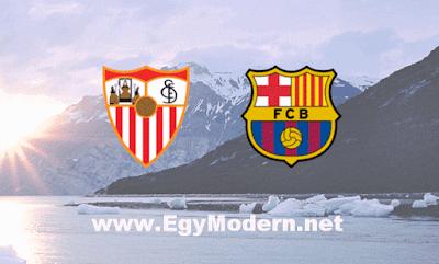 القنوات المفتوحة الناقلة لمباراة برشلونة وإشبيلية نهائي كأس ملك أسبانيا