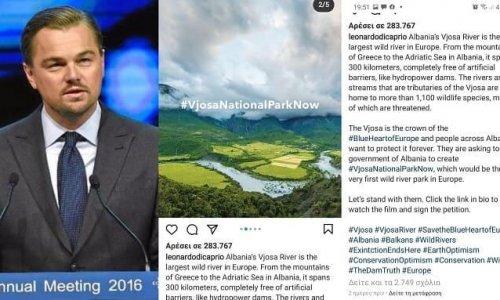 Έκκληση στην Αλβανία να σώσει τον Αώο, τον τελευταίο άγριο ποταμό της Ευρώπης, απευθύνει ο διεθνούς φήμης ηθοποιός Λεονάρντο Ντι Κάπριο μέσα από τα κοινωνικά δίκτυα.