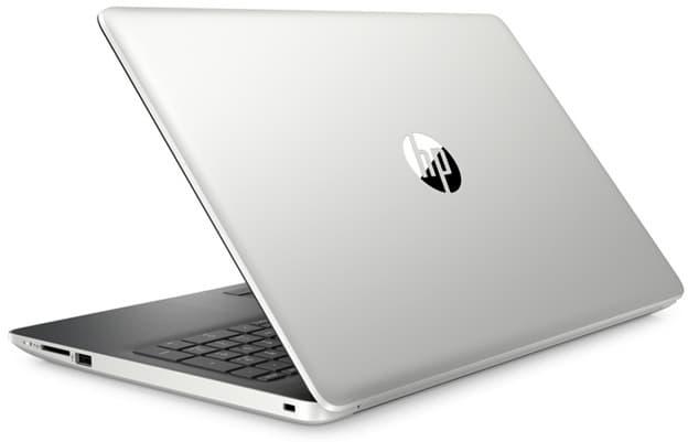 HP 15-DA1071NS: portátil Core i7 con disco SSD, teclado QWERTY y Windows 10 Home