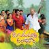 దగ్గూముడా దండకార్ (2015) తెలుగు DVDScr 950MB